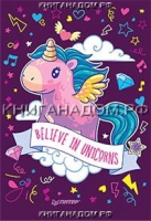 Блокнотик. Belive in unicorns